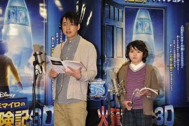 ふたりが親子役を演じるディズニー作品『少年マイロの火星冒険記 3D』は4月23日(土)から全国公開