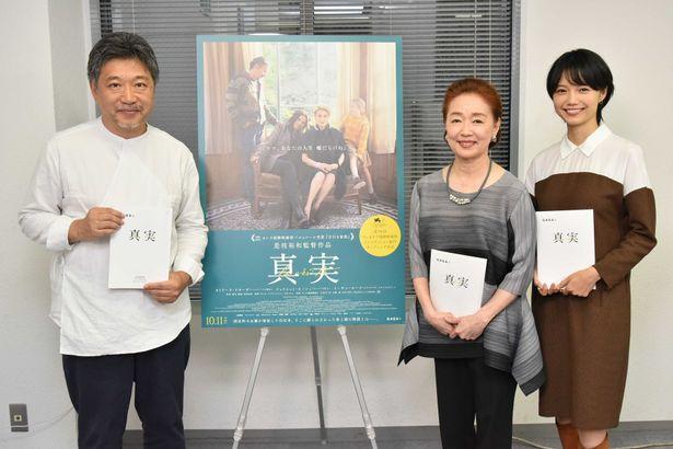 宮本信子と宮崎あおいが日本語吹替版のアフレコに挑んだ