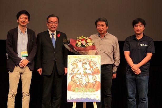 完成披露には杉山監督、高橋プロデューサー、佐藤プロデューサー、遠藤久慈市長が登壇した