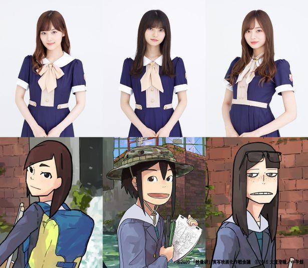 【写真を見る】アニメーション制作に魂を燃やす女子高校生を、乃木坂46の3人が熱演!