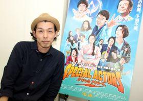 上田慎一郎監督が 語る「カメ止め」で得たものと失ったもの、2作目への重圧