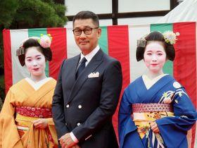 世界遺産の西本願寺で京都国際映画祭2019が開幕!三船敏郎賞を中井貴一が受賞