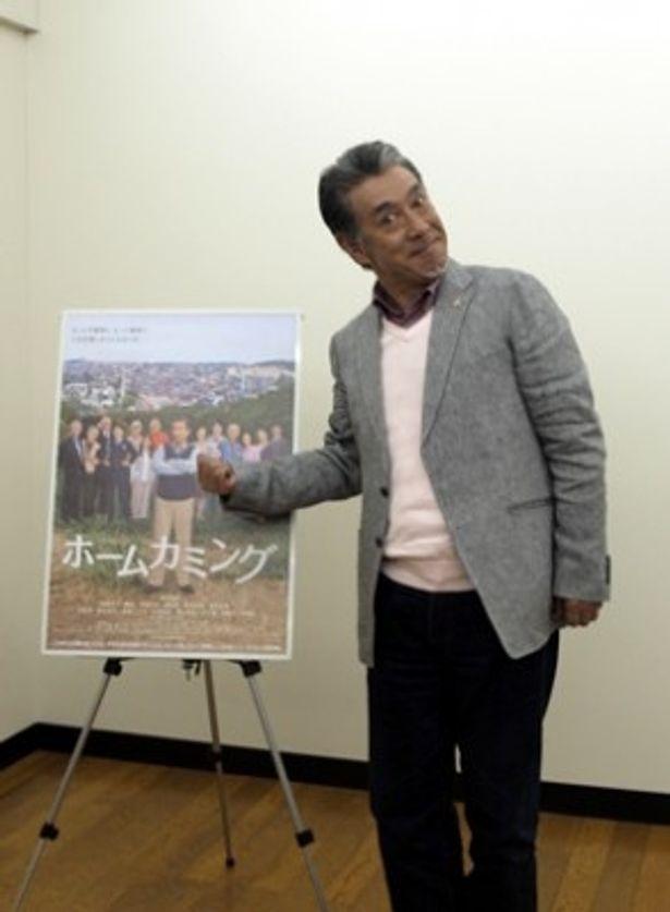 テキトー男こと高田純次が真面目に映画初主演を務める