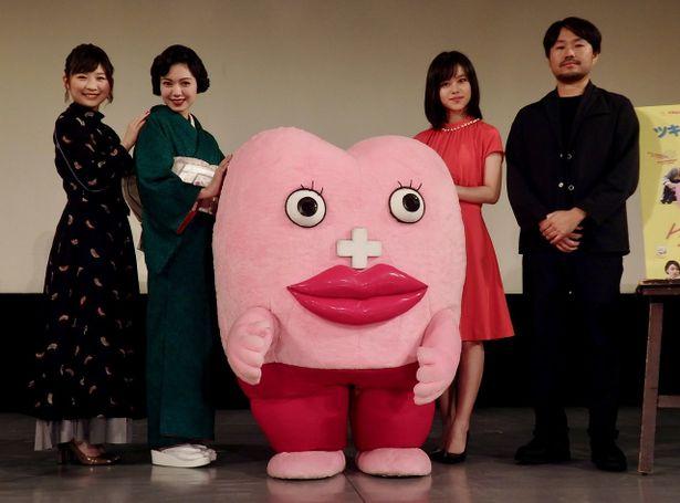『生理ちゃん』の舞台挨拶に登壇した二階堂ふみ、伊藤沙莉ら出演陣