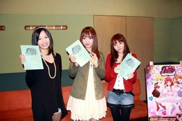 アフレコに登場した片岡あづさ、阿澄佳奈、原紗友里(写真左から)