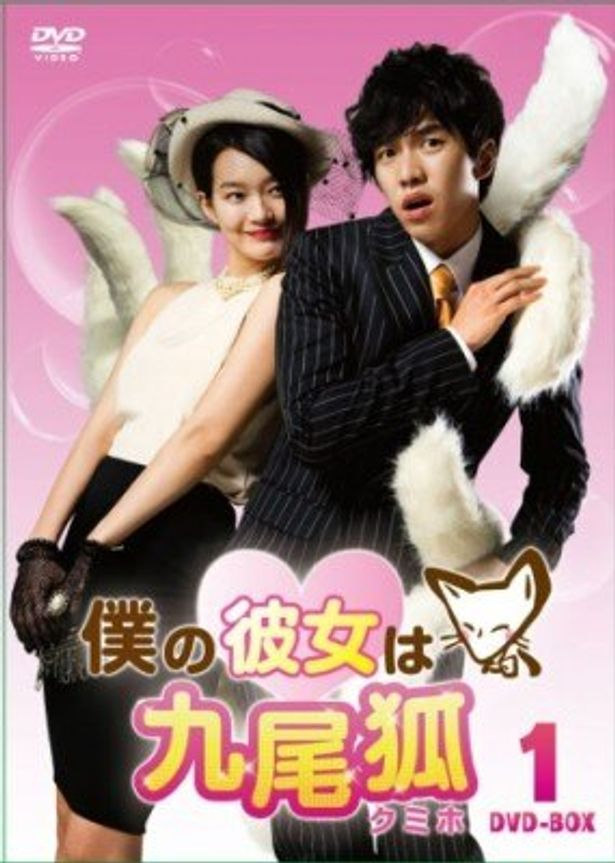DVD-BOX1のジャケット。3月25日(金)発売