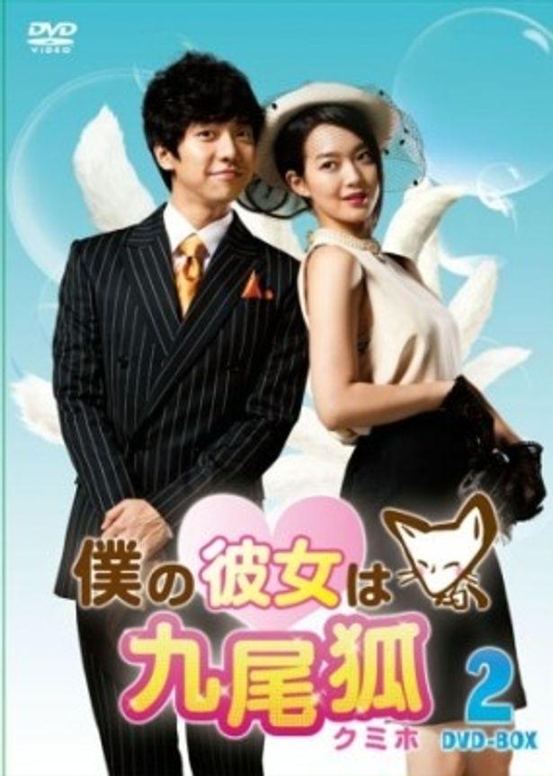DVD-BOX2のジャケット。4月6日(水)発売