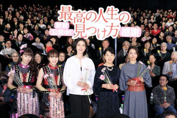 『最高の人生の見つけ方』(現在公開中)公開記念舞台挨拶に吉永小百合、天海祐希らが登壇!