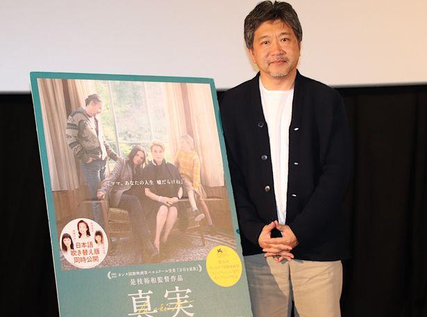 観客からの熱い質問に答えた是枝裕和監督