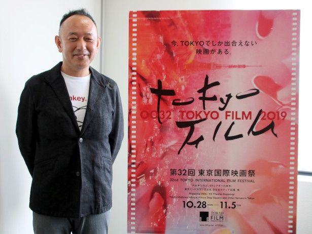 第32回東京国際映画祭コンペティション部門出品作『喜劇 愛妻物語』の足立紳監督