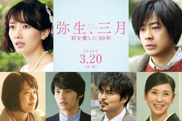 脚本家の遊川和彦が手掛ける第2回監督作品に実力派キャスト陣が集結
