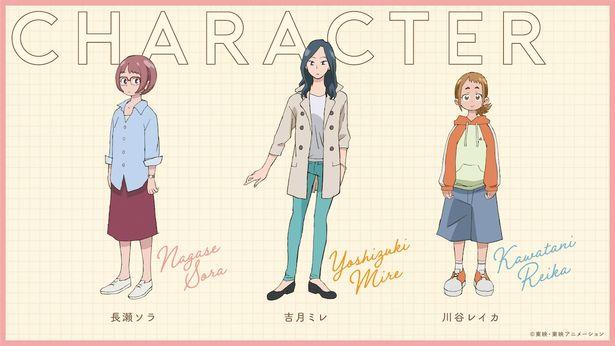 【写真を見る】発表されたキャラクターのビジュアル