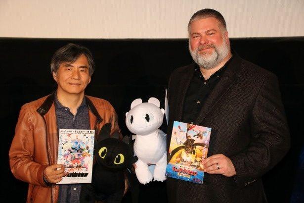 「ヒックとドラゴン」シリーズのディーン・デュボア監督と『プロメア』の脚本家、中島かずき