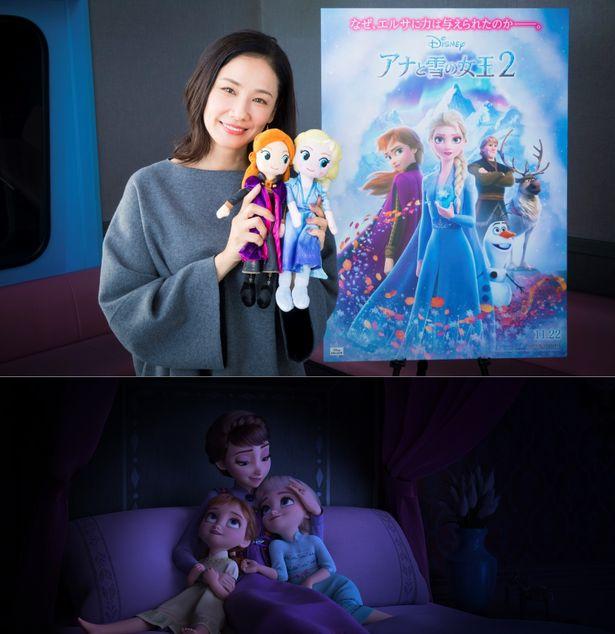 『アナと雪の女王2』の日本語吹替え版で、吉田羊がイドゥナ役を担当!