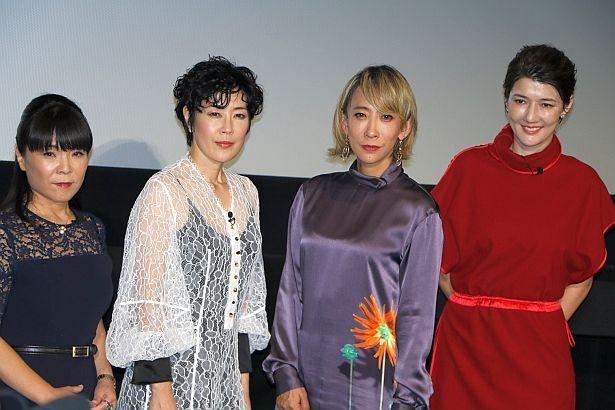 女優の寺島しのぶ、写真家・映画監督の蜷川実花、アーティストのスプツニ子!が登壇