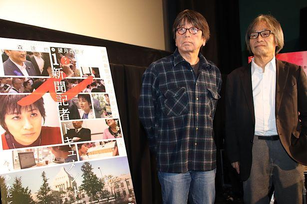 『i-新聞記者ドキュメント-』が東京国際映画祭で上映された