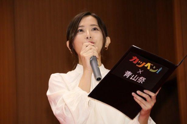 成田凌が青学祭に登場!死ぬまでにしたいことに「結婚」と答え、黄色い ...