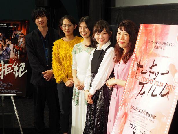 第32回東京国際映画祭、日本映画スプラッシュ部門『タイトル、拒絶』Q&Aに監督キャストが登場!