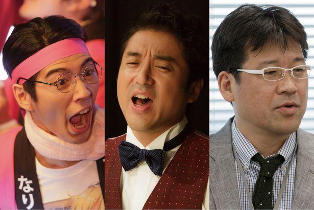 福田組、常連キャストが加わりますます期待が高まる!