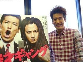 『漫才ギャング』の佐藤隆太「役者になって12年、新しい道に進んでいきたい!」