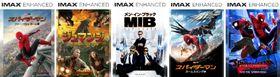 IMAXのクオリティを家庭で堪能!TSUTAYA TVで「IMAX Enhanced」コンテンツの配信が決定