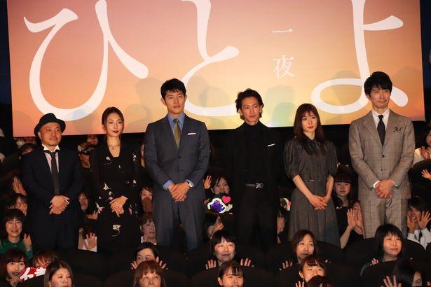 『ひとよ』の公開記念舞台挨拶イベントが開催された