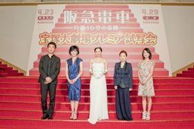宝塚大劇場で史上初のイベント!南果歩「15年前の姿、そして今の姿は東北の目標となる姿」