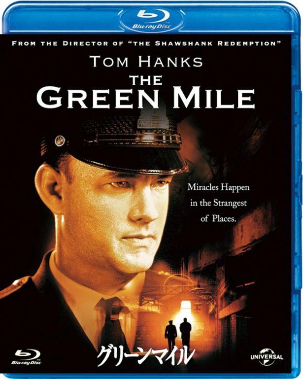 死刑囚と看守の交流が描かれる感動作『グリーンマイル』
