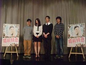5人の彼氏と付き合っている吉高由里子に、祖母「5人の男の人と?」と驚き隠せず