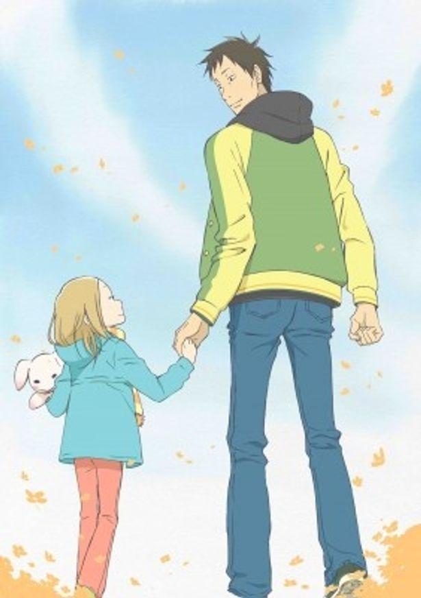 アニメ「うさぎドロップ」は7月スタート予定