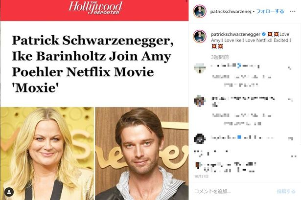 Netflix作品の出演が決定