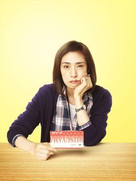 天海祐希、19年ぶり単独主演映画『老後の資金がありません!』が公開決定