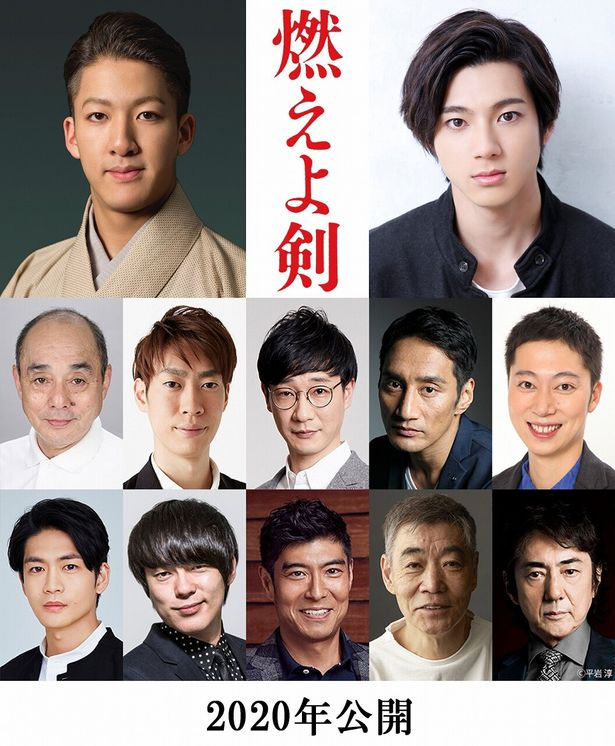 岡田准一主演の歴史スペクタクル超大作『燃えよ剣』に、豪華キャストが集結!