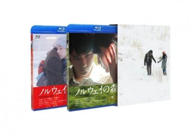 劇場公開版より約16分長いバージョンの「ノルウェイの森 BD コンプリート・エディション3枚組」は6月22日(水)発売