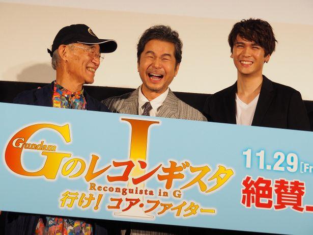 劇場版『Gのレコンギスタ Ⅰ』「行け!コア・ファイター」初日舞台挨拶が開催!