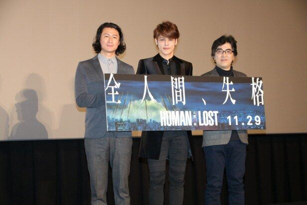 『HUMAN LOST 人間失格』の初日舞台挨拶が開催