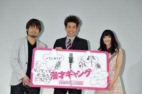 品川ヒロシ監督「元気な人は笑って、日本を元気に」と前向きな姿勢を見せる
