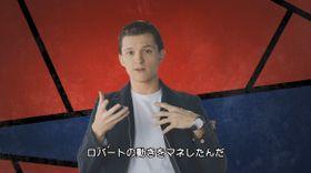 『スパイダーマン』最新作に隠されたメッセージとは…?ブルーレイ&DVD特典映像の一部を公開