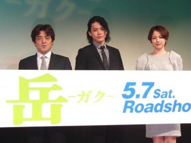 映画「岳」が5月7日(土)より公開