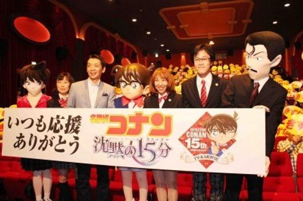 劇場版「名探偵コナン」第15弾の初日舞台あいさつに登壇した、小山力也、高山みなみ、宮根誠司、山崎和佳奈(右から)
