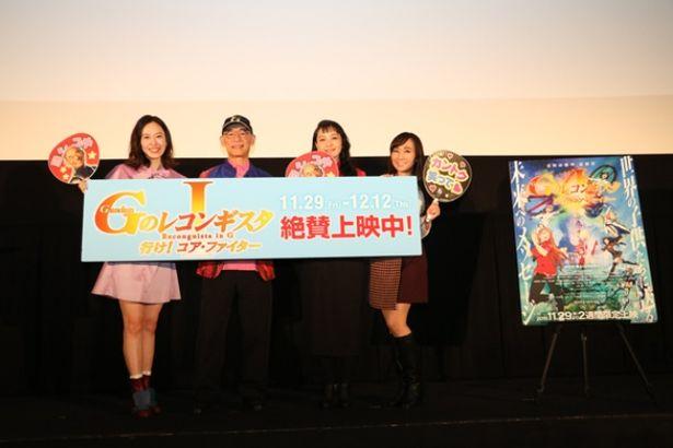 劇場版『Gのレコンギスタ Ⅰ』「行け!コア・ファイター」は現在公開中!