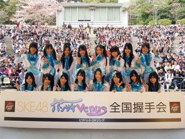大阪会場に登場したSKE48