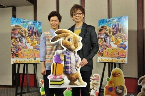 『イースターラビットのキャンディ工場』のボイスキャスト発表会に出席した、千葉雄大、山寺宏一(右)
