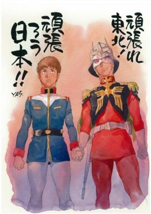 イベント当日にポストカードとして販売される、安彦良和氏が描いたイラストが公開された