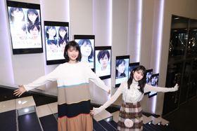 青春もポスターも動き出す!?『思い、思われ、ふり、ふられ』業界初の試みに浜辺美波&福本莉子も大興奮