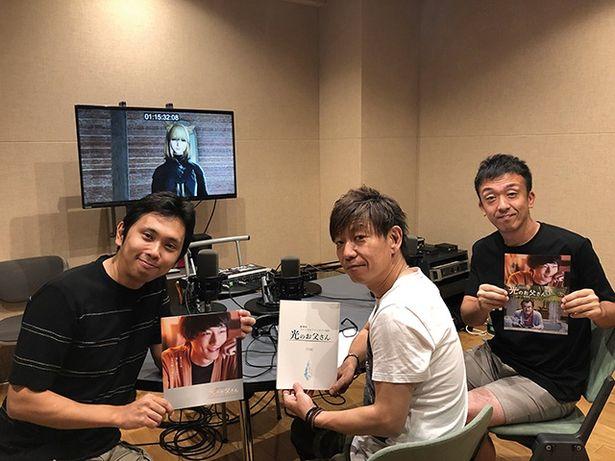 (写真左から)山本監督(ゲーム・パート)、『ファイナルファンタジーXIV』の吉田プロデューサー兼ディレクター、野口監督(実写パート)による音声解説を収録