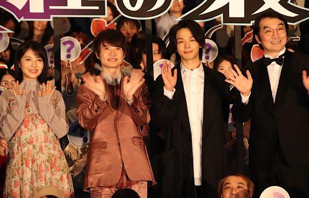 """中村倫也の""""ツンデレ""""テクとは!?"""