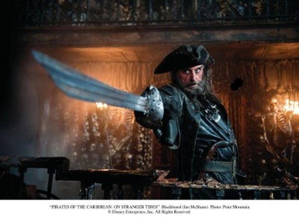 イアン・マクシェーン扮する黒ひげの存在感もすごい