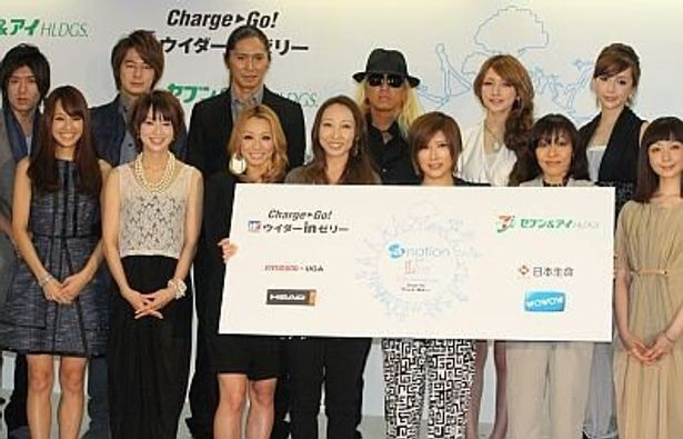 記者発表会に出席したアーティストのGIRL NEXT DOOR、鈴木亜美さん、倖田來未さん、TRF、後藤真希さん、ICONIQさん、Every Little Thing