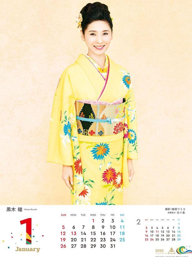 東映カレンダーは東映オンラインショップにて販売中